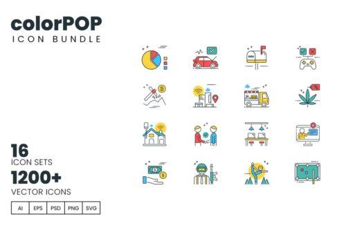طرح لایه باز ست آیکون تجاری و خدماتی colorPOP Bundle - 1200+ Icons