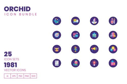 طرح لایه باز ست آیکون لجستیک و تکنولوژی 1980+ Icons - Orchid Icon Bundle