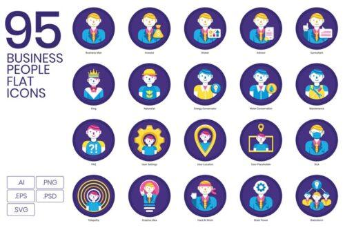 طرح لایه باز ست آیکون تجار و شرکای تجاری 95 Business People Flat Icons