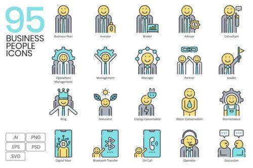 طرح لایه باز ست آیکون تجار و شرکای تجاری 95 Business People Icons | Aqua Series