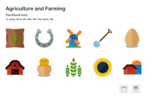 طرح لایه باز ست آیکون کشاورزی Agriculture and Farming Flat Round Icons