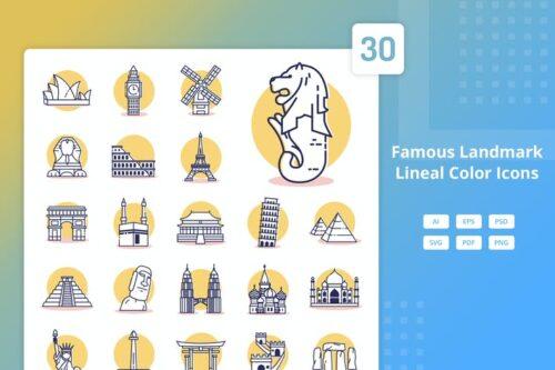 طرح لایه باز ست آیکون مکان های معروف جهان Famous Landmark - Lineal Color Icons