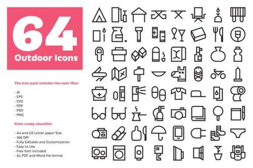 طرح لایه باز ست آیکون فضای باز Outdoor Icons