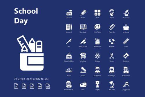 طرح لایه باز ست آیکون مدرسه School Day (Glyph)