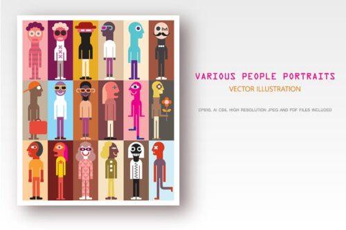 طرح لایه باز ست آیکون پرتره انسان Various People Portraits vector art design