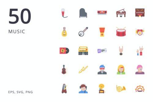 طرح لایه باز ست آیکون موسیقی the music icons 50