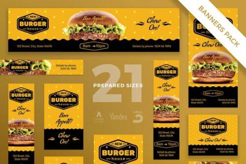 طرح لایه باز تمپلیت بنر همبرگر Burger House Banner Pack Template