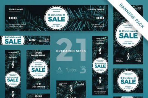 طرح لایه باز تمپلیت بنر کریسمس Christmas Sale Banner Pack Template