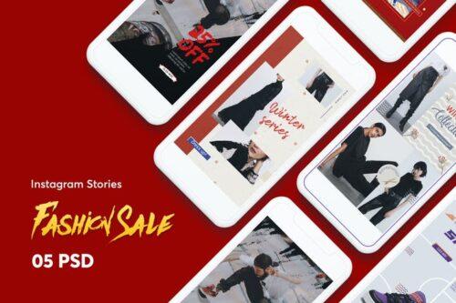 طرح لایه باز استوری حراج اینستاگرام Creative Fashion Sale Instagram Stories